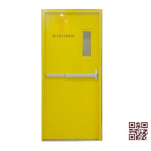 Cửa thép chống cháy Yellow